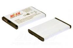 Baterie Samsung SGH x150, c120, E250, x680 - 750mAh Li-ion