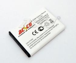 Baterie Samsung Galaxy Nexus / I9250 / EB-L1F2HVU – 1800mAh Li-