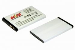 Baterie Siemens CL75 - 700mAh Li-ion