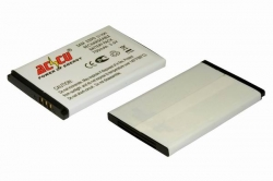 Baterie Samsung SGH E590 - 700mAh Li-ion